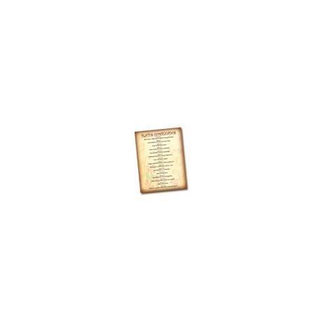 15 Unds  Cartas Hosteleria (Menús)  Medidas  A5